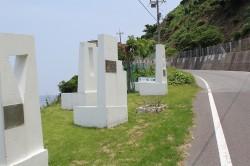 白い船公園写真